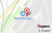 Автосервис GDI-сервис EasyDrive в Новокузнецке - улица ДОЗ, 25/2: услуги, отзывы, официальный сайт, карта проезда