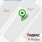 Местоположение компании АвтоСпец-42