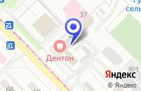 Схема проезда до компании ТФ АДЕЛЬ в Новокузнецке