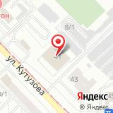 ООО 1С. Центр Информационных Технологий