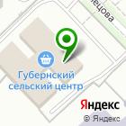 Местоположение компании ОДиван