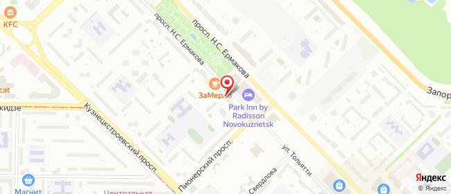Карта расположения пункта доставки Новокузнецк Ермакова в городе Новокузнецк