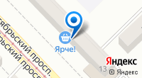 Компания ДВЕРИ-МАРКЕТ на карте
