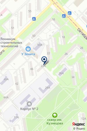 ЖКХ ДОМОСЕТЬ-76 на карте Новокузнецка