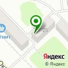 Местоположение компании ВСЁ ПРО ВСЁ