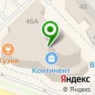 Местоположение компании Кузня