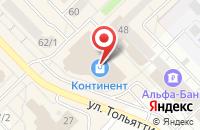 Схема проезда до компании Эспрессо в Новокузнецке
