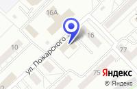 Схема проезда до компании ГОУ НОВОКУЗНЕЦКИЙ ЭКОНОМИКО-ОТРАСЛЕВОЙ КОЛЛЕДЖ в Новокузнецке