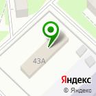 Местоположение компании Управление опеки и попечительства Администрации Новокузнецкого муниципального района