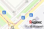 Схема проезда до компании Чудо печка в Новокузнецке
