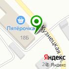 Местоположение компании ЛАДА ДЕТАЛЬ