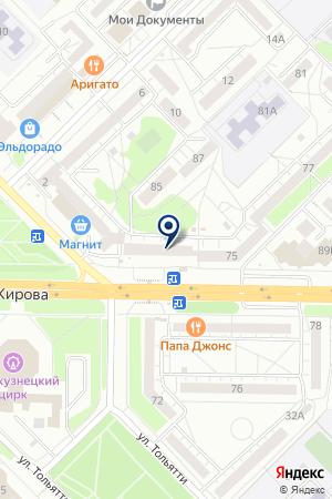 МП АПТЕКА №156 на карте Новокузнецка