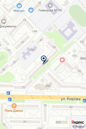 СК РаздолбайСервис на карте Новокузнецка