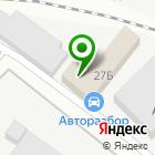 Местоположение компании Мебельпром