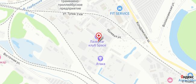 Карта расположения пункта доставки DPD Pickup в городе Новокузнецк