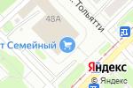 Схема проезда до компании Овсянка в Новокузнецке