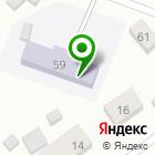 Местоположение компании Сосновский детский сад комбинированного вида