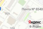 Схема проезда до компании Акварель в Новокузнецке