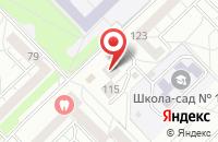 Схема проезда до компании К & Компаньоны в Новокузнецке