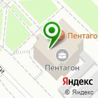Местоположение компании Сибпромсталь