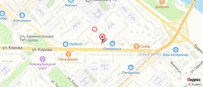 Карта расположения пункта доставки Новокузнецк Кирова в городе Новокузнецк