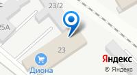 Компания Диона на карте