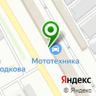 Местоположение компании Магазин автозапчастей для японских и корейских автомобилей