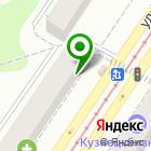 Местоположение компании Сибирский Цирюльник