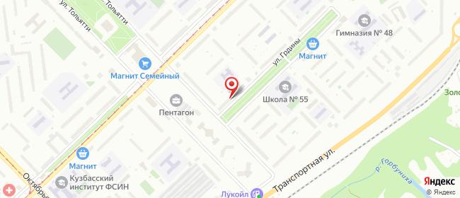 Карта расположения пункта доставки Халва в городе Новокузнецк