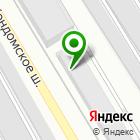 Местоположение компании SEIKO42