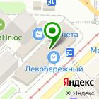 Местоположение компании Магазин запасных частей для бытовой техники
