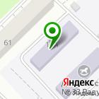 Местоположение компании Детский сад №74