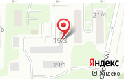 Автосервис Росавто в Новокузнецке - улица Климасенко, 19/3: услуги, отзывы, официальный сайт, карта проезда