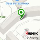 Местоположение компании СибПСК