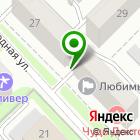 Местоположение компании НовеТехнолоджи-Кузбасс