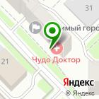 Местоположение компании Р.О.С. Прогресс