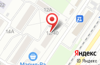 Схема проезда до компании Алер в Новокузнецке