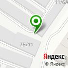 Местоположение компании Спартак