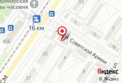Городская клиническая больница №29 в Новокузнецке - проспект Советской Армии, 49, главный корпус, блок А, 3 этаж: запись на МРТ, стоимость услуг, отзывы