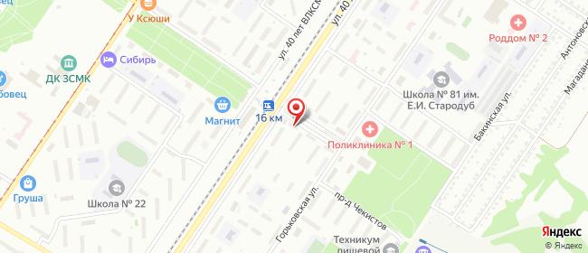 Карта расположения пункта доставки Билайн в городе Новокузнецк