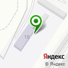 Местоположение компании Детский сад №193