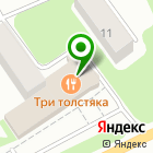 Местоположение компании Три толстяка