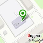 Местоположение компании Детский сад №209
