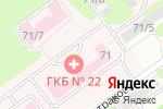 Схема проезда до компании Новокузнецкая городская клиническая больница №22 в Новокузнецке