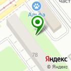 Местоположение компании Детская школа искусств №47 им. М.Ф. Мацулевич
