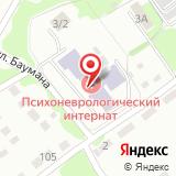 Новокузнецкий дом-интернат для престарелых и инвалидов №1