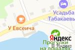 Схема проезда до компании Магазин по продаже рыбы и напитков в Артыбаше