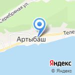 Бережок на карте Артыбаша