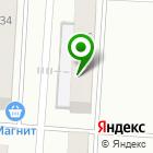 Местоположение компании Детский сад №15, Звездочка
