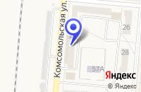 Схема проезда до компании МАГАЗИН УЮТ в Калтане